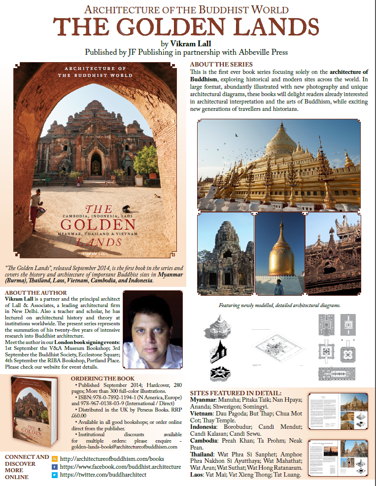 Extensive press pack materials for The Golden Lands are available for reviewers and media: contact the publisher for info