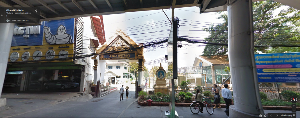 Bangkok is well covered by Google Street View! (picture links to Google Maps)