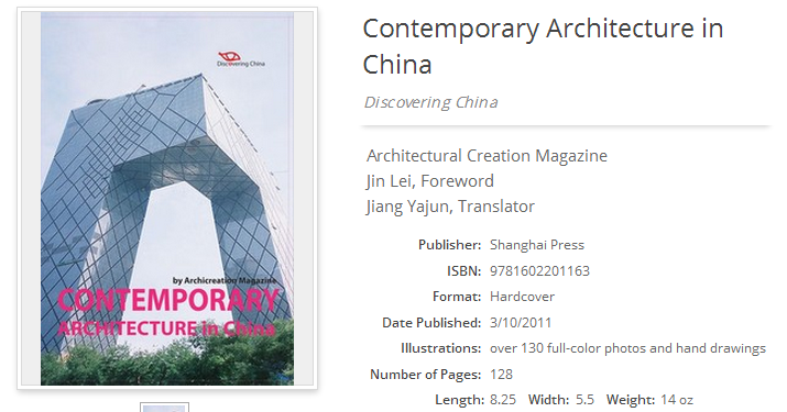 Contemporary Architecture in China; ISBN 9781602201163
