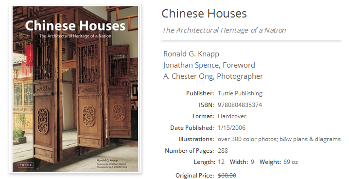 Chinese Houses: The Architectural Heritage of a Nation; ISBN 9780804835374