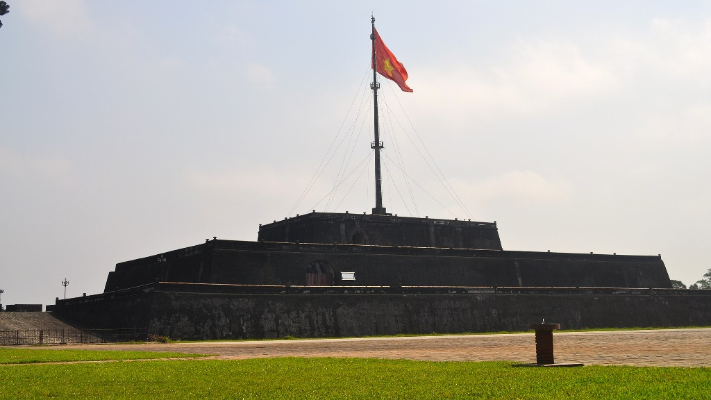 Flag Tower, Imperial City