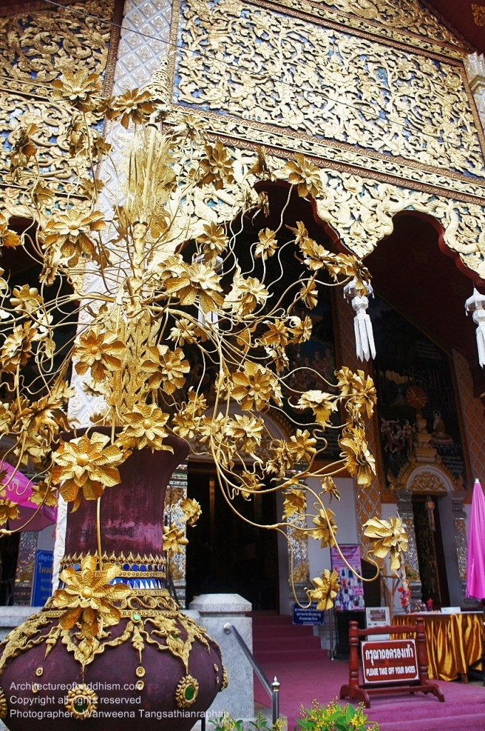 Golden Tree in front of the main viharn