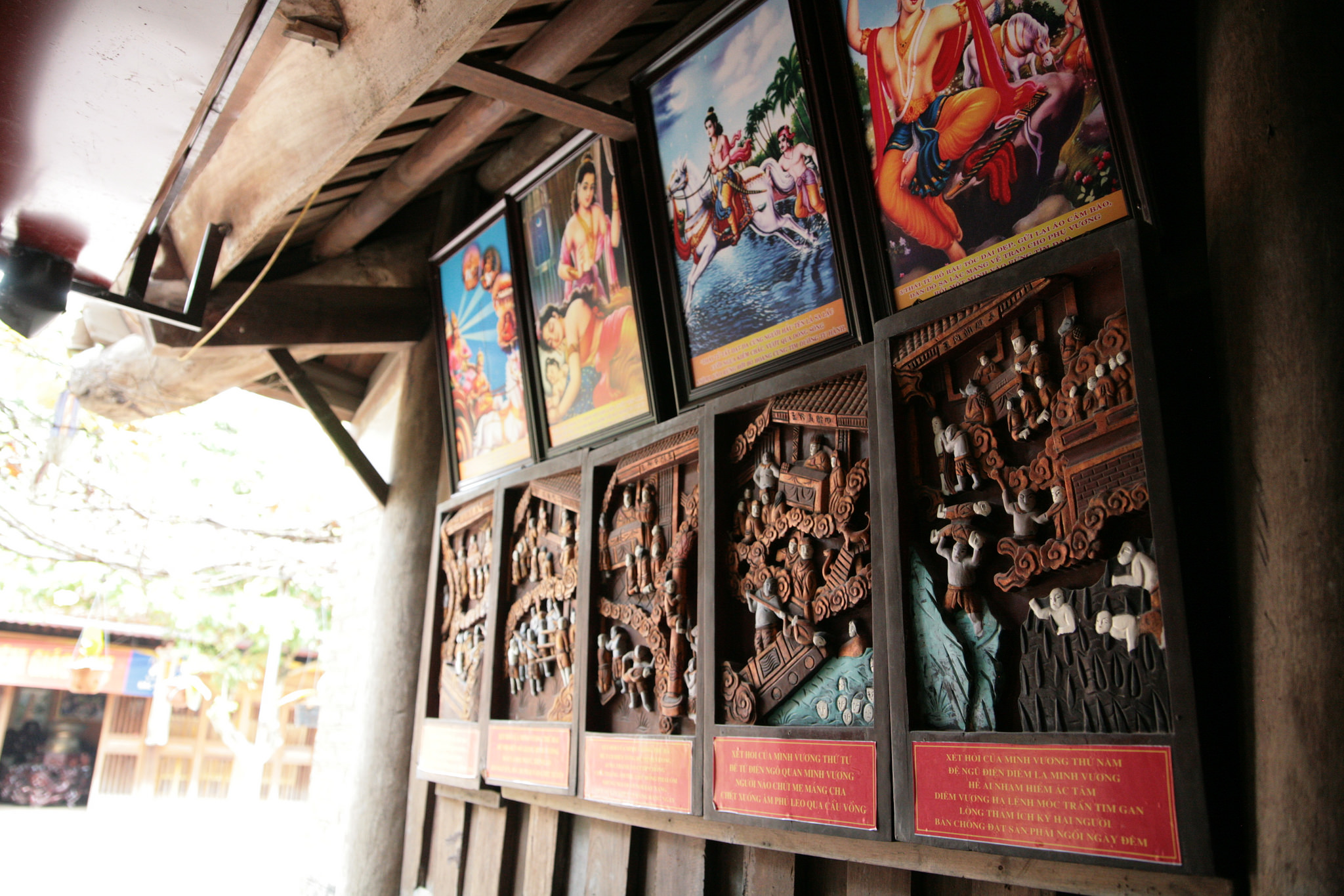 Decorative panels at Duc La Pagoda, Vietnam