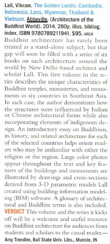 Golden Lands review in the Library Journal - many thanks to reviewer Amy Trendler, Ball State University LIbraries